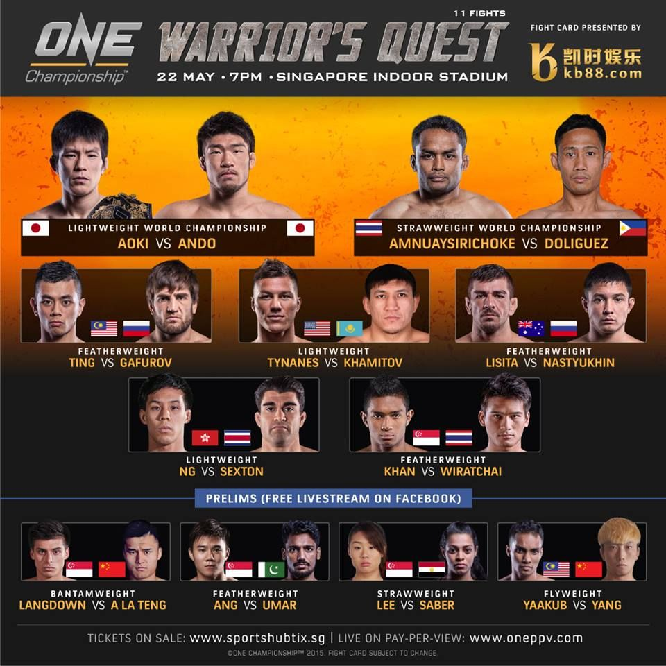 ONE warrior's quest fight card