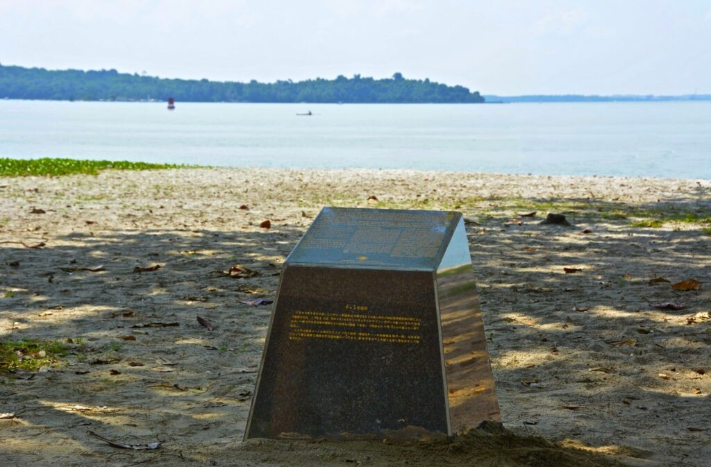 The monument erected to remember the Sixty-six male civilians who were killed by Japanese hojo kempei (auxiliary military police) firing squads at the water's edge on this stretch of Changi Beach on 20 February 1942. They were among tens of thousands who lost their lives during the Japanese Sook Ching operation to purge suspected anti-Japanese civilians within Singapore's Chinese population between 18 February to 4 March 1942.