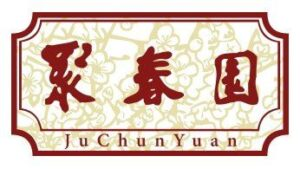 Ju Chun Yuan