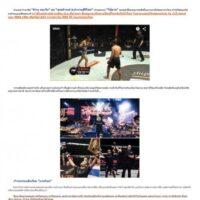 ASTV Thailand – Jul'15