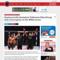 MMA Mania – Mar '17