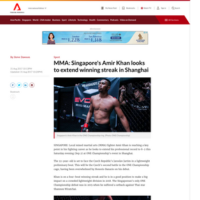 Channel NewsAsia – Aug '17